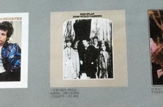 Jokerman - Bob Dylan